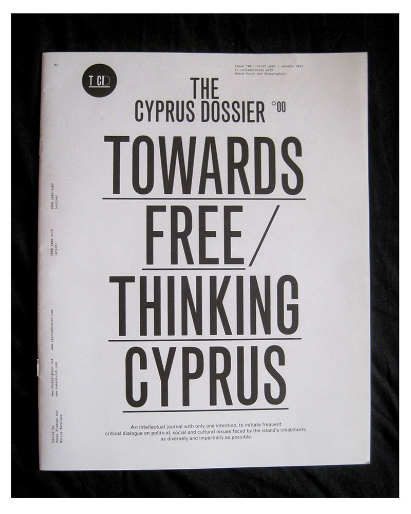 Cipro, 2011 - Chiara Armellini