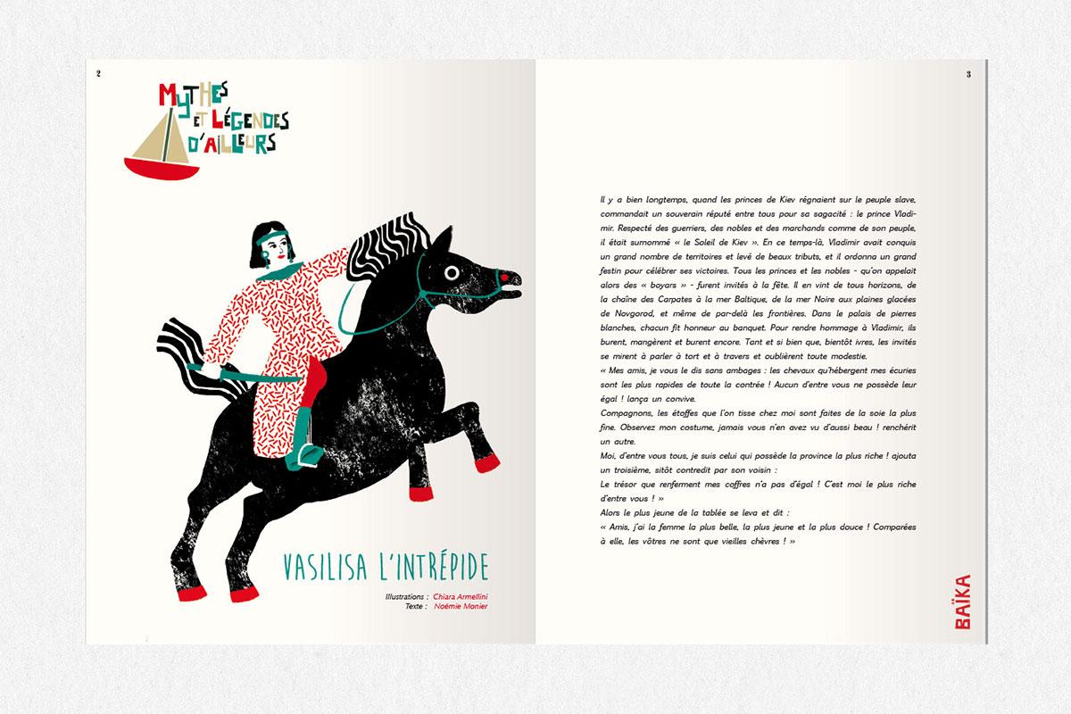 Vasilisa l'intrépide, 2016 - Chiara Armellini